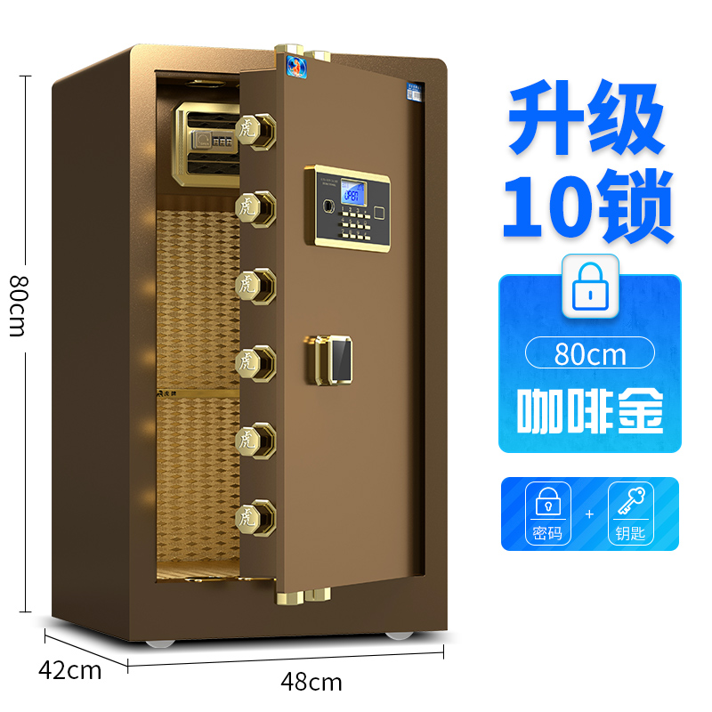 80 SINGLE DOOR COFFEE GOLD (ELECTRONIC PASSWORD + KEY)