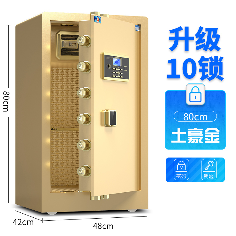 80 SINGLE DOOR LOCAL GOLD (ELECTRONIC PASSWORD + KEY)