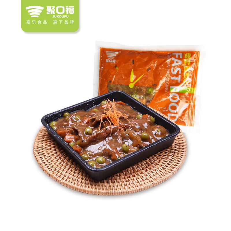 聚口福调理包黑椒牛柳盖浇饭饭料理包200g方便速食外卖套餐批发