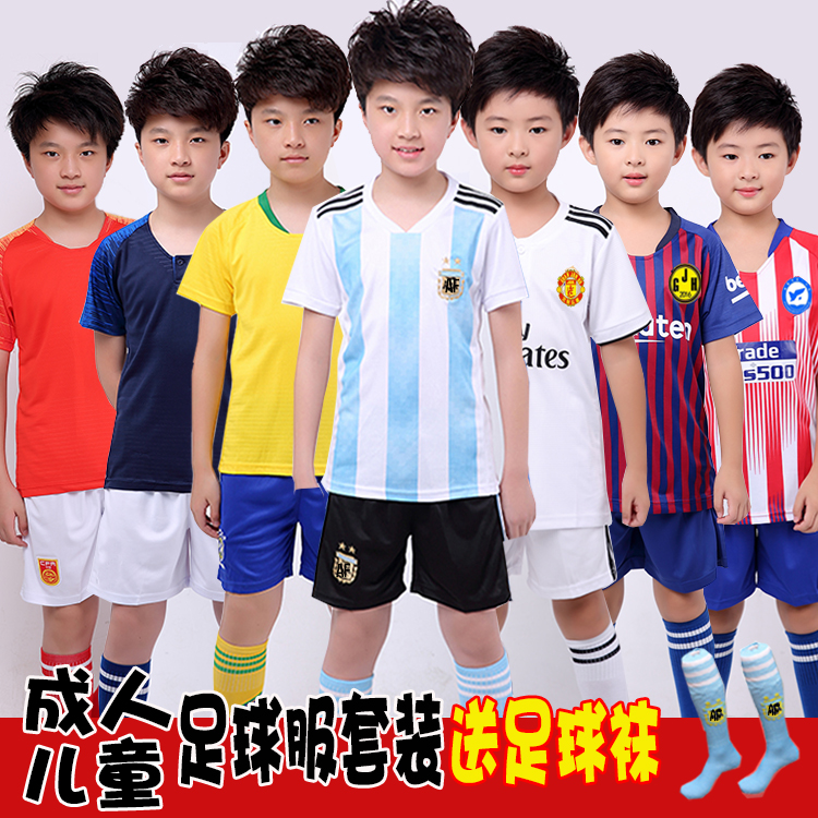 f7c0d581eb8 Children's football Suit Suit boy Argentina Brazil China primary and  Secondary School kindergarten Messi C Luo football clothing