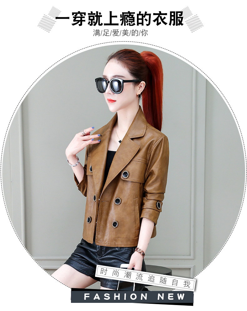 Locomotive jacket women 2020 new autumn and winter fashion small air fried street short spring and autumn small leather jacket tide 46 Online shopping Bangladesh