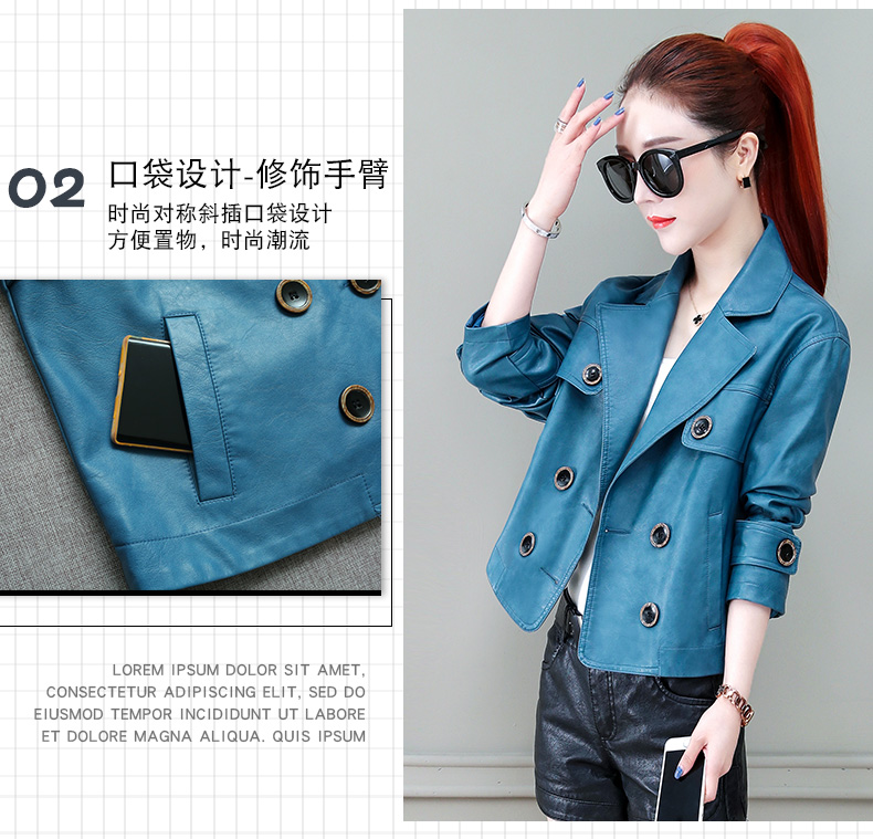 Locomotive jacket women 2020 new autumn and winter fashion small air fried street short spring and autumn small leather jacket tide 48 Online shopping Bangladesh