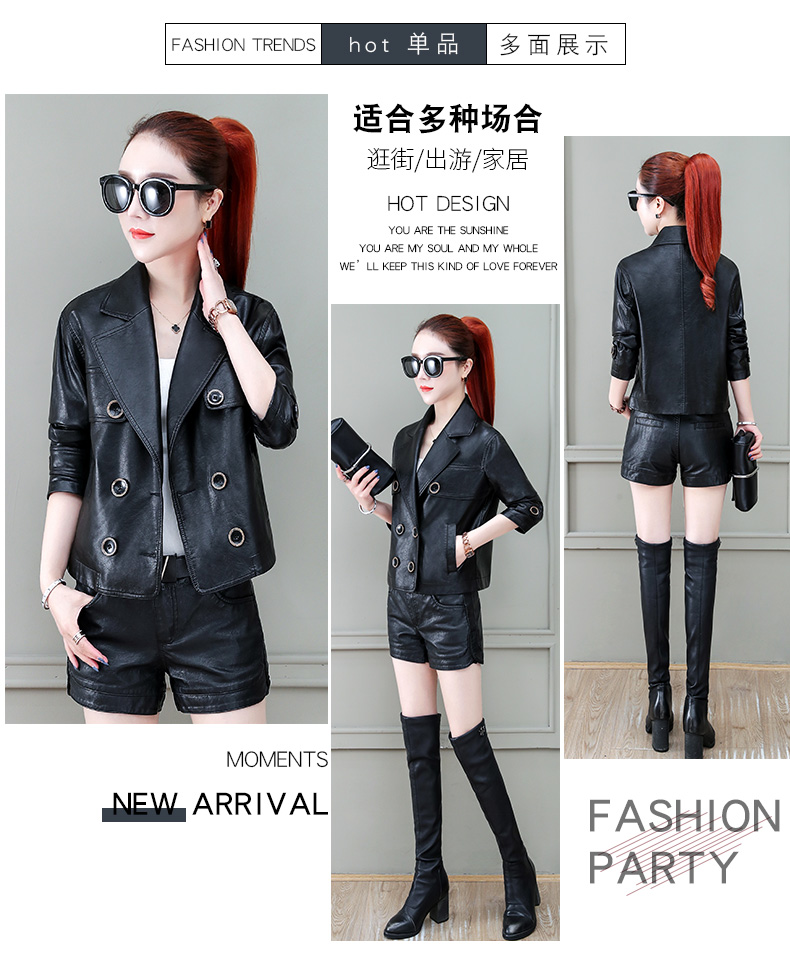 Locomotive jacket women 2020 new autumn and winter fashion small air fried street short spring and autumn small leather jacket tide 45 Online shopping Bangladesh