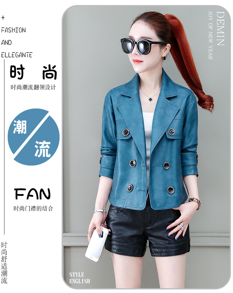 Locomotive jacket women 2020 new autumn and winter fashion small air fried street short spring and autumn small leather jacket tide 44 Online shopping Bangladesh