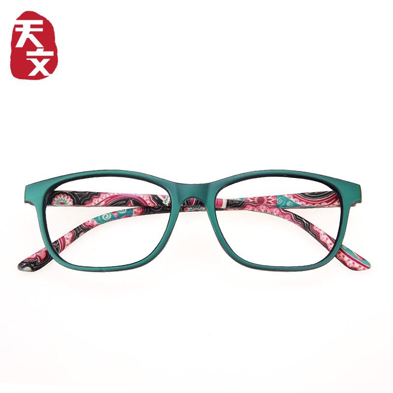 时尚超轻老花镜女防疲劳眼镜花镜老光树脂高清简约优雅老人老花镜