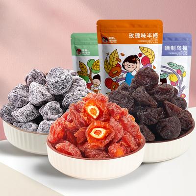李雷与韩梅梅100g玫瑰味半梅乌梅老婆梅袋装酸甜梅子干孕妇小零食