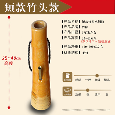 Цвет: Короткие бамбуковые голову