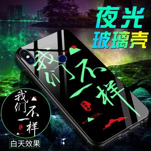 小米6手机壳玻璃全包防摔情侣