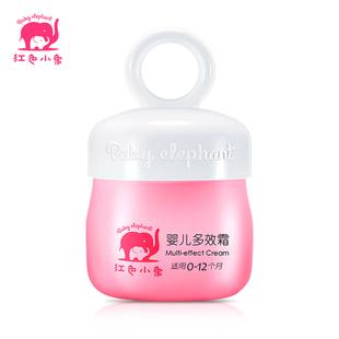 红色小象旗舰店-婴儿多效霜