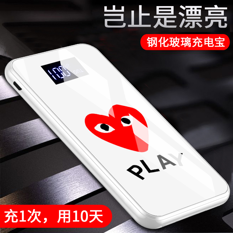 power bank vivo ultra-small small and large-capacity cute Apple oppo Huawei portable fast-charged mobile power dedicated mobile phone cartoon female mini genuine