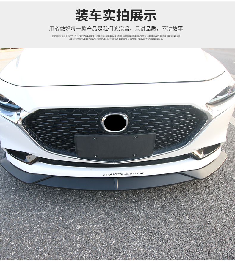 Líp, cản trước xe Mazda 3 2020 - ảnh 9