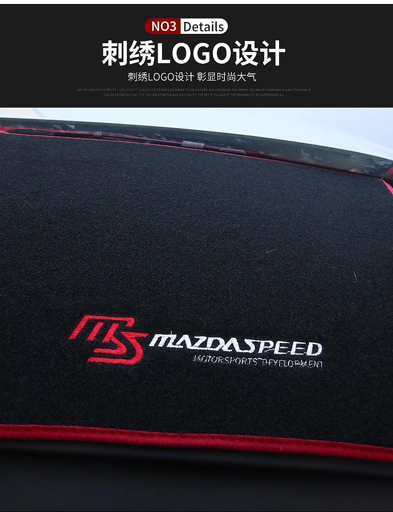 Thảm taplo chống nắng Mazda 3 2020 - ảnh 8