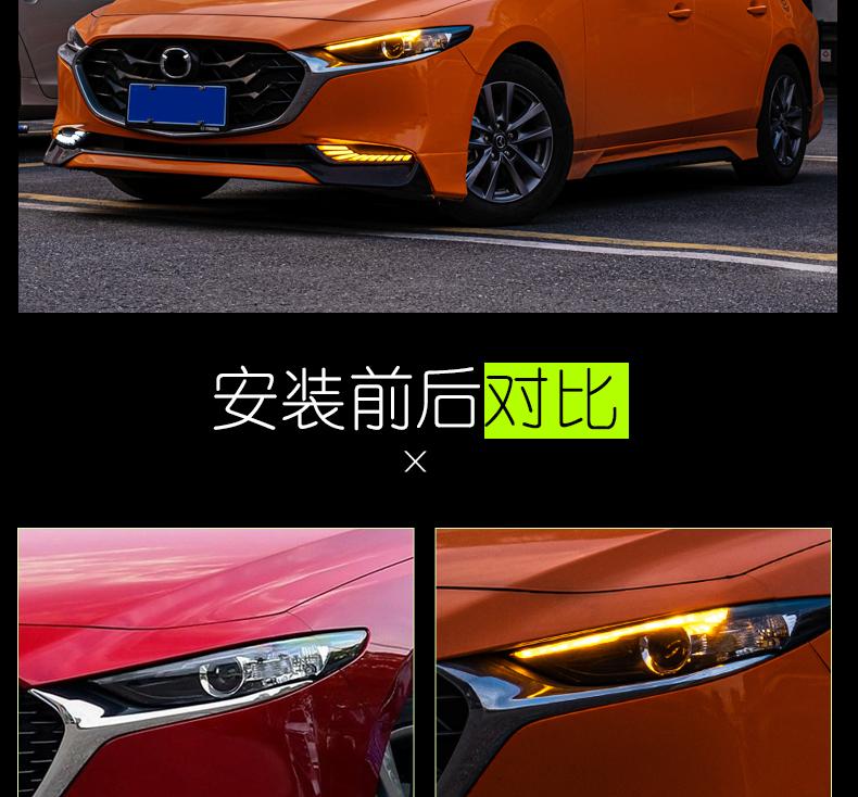 Độ đèn led xi nhan Đèn cản sau Mazda 3 2020-2021 - ảnh 5