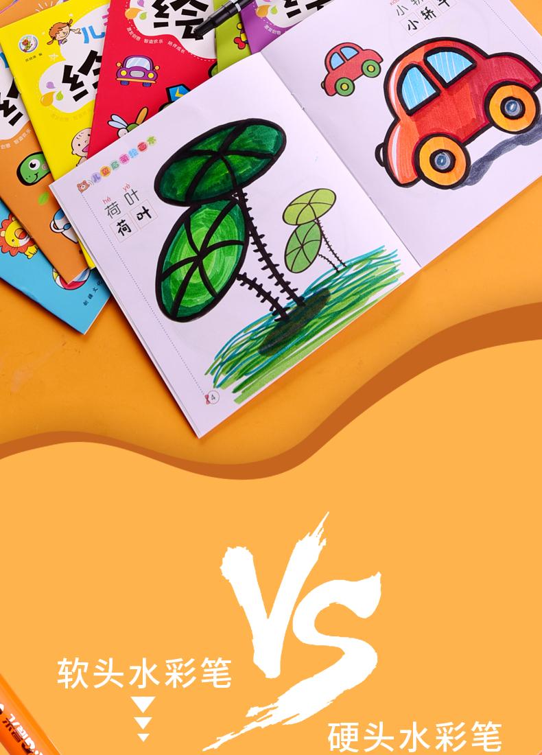 晨光软头水彩笔套装儿童幼儿园小学生宝宝用48色36色24色可水洗彩色笔水彩画画笔软笔头安全无毒专业美术绘画商品详情图