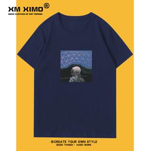 皮卡丘联名春夏装短袖t恤男士韩版修身大码体恤半袖男女情侣装潮