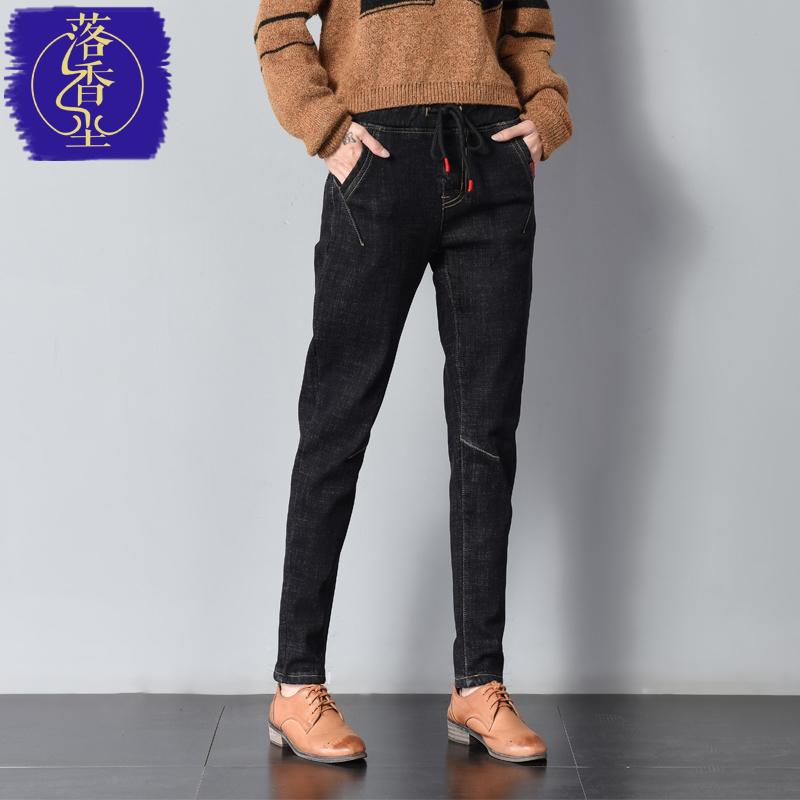 黑色加绒加厚牛仔裤女哈伦裤子2017秋冬新款韩版显瘦百搭bf风长裤