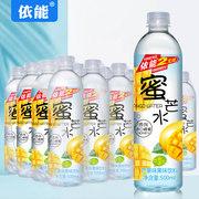 依能 蜜芒水蜂蜜水果味饮料500ml*24瓶