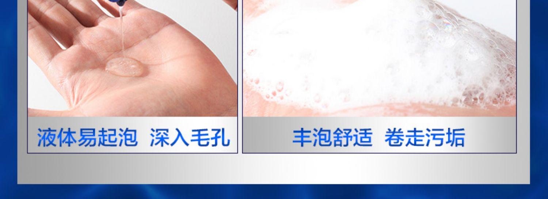 妮维雅男士专用洗面奶深层清洁控油去黑头补水缩小收缩毛孔洁面乳商品详情图