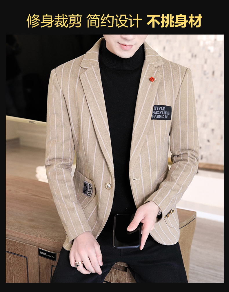 Trendy suit men's plush jacket Korean version handsome autumn and winter hair and striped small suit thickened top 45 Online shopping Bangladesh