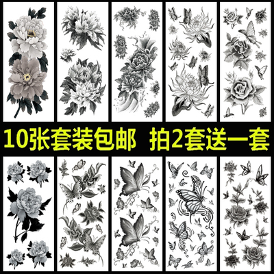 10 sets of tattoo stickers waterproof female persistent simulation black and white rose flower butterfly tattoo tattoo shoot 2 get 1