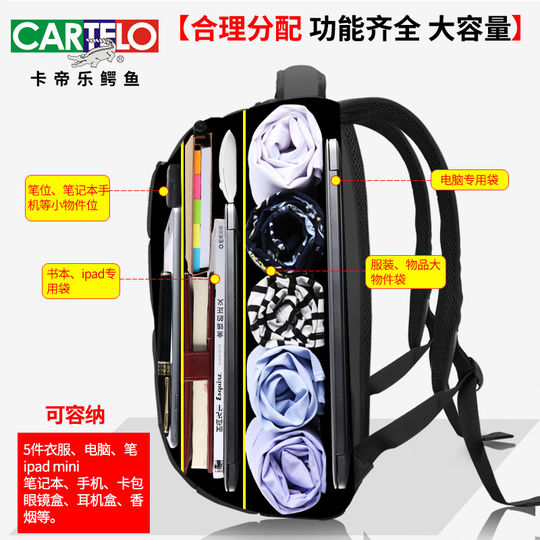 Cartier crocodile business backpack male student female computer bag travel bag casual men's large-capacity backpack