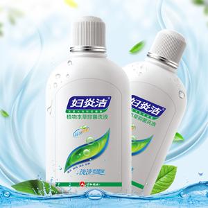 妇炎洁植物本草抑菌洗液380ml*2瓶