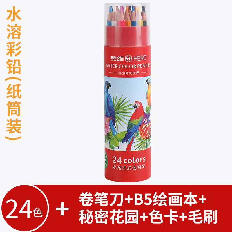 24 colors / paper tube / water soluble [send picture book + garden secret + fill color card + pencil sharpener + small brush]