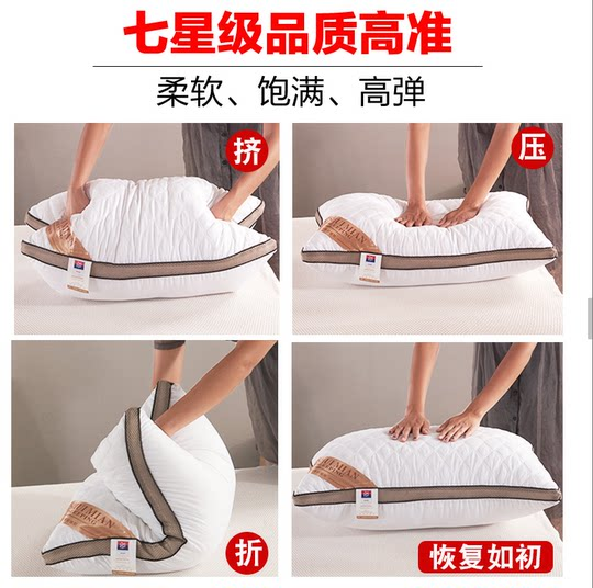 Every week crazy spike Nordic skin-friendly fabric single double pillow five-star sleep neck pillow helper sleep