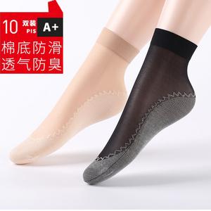 【10双装】棉底短丝袜春夏防滑女士足底短袜女丝袜子防勾丝短袜