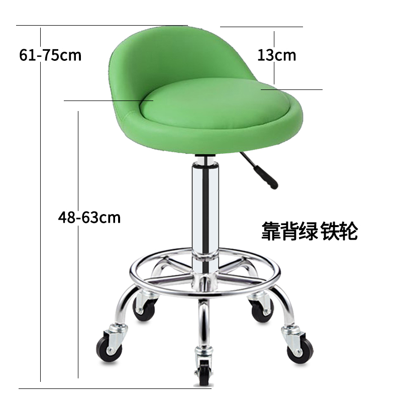 Usd 28 92 Bar Chair Cosmetic Seat With Wheels Swivel Lift Back