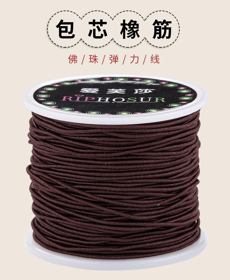 佛珠弹力串珠绳手串穿珠子松紧线编文玩编织手链绳子耐磨包芯皮筋商品详情图