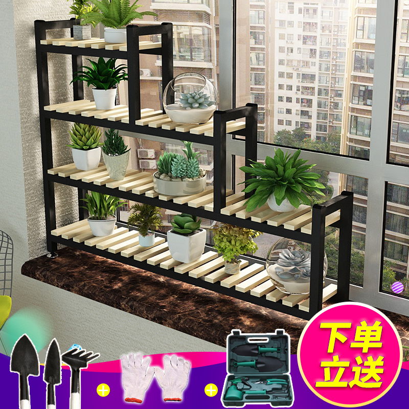 Imported From Abroad Storage Rack Metal Multi-storey Functional Storage Shelf Wrought Iron Rack Wrought Iron Shelf For Kitchen Balcony Bathroom Bathroom Hardware