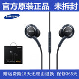 Samsung AKG wire control earphone incorporation type type-c interface with wheat 重 低 S21 S20FE NOTE20 S20 + S20ULTRA W20 headphone game headset original authentic