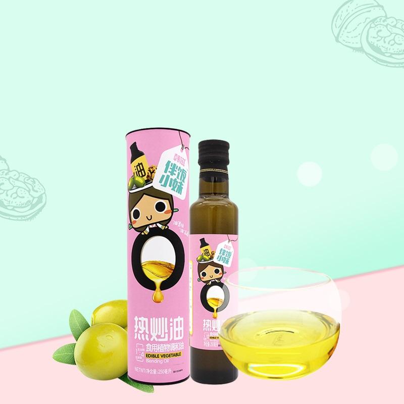 韩滋 伴饭小妹 热炒油 250ml*1瓶  宝宝儿童热炒油食用植物调和油