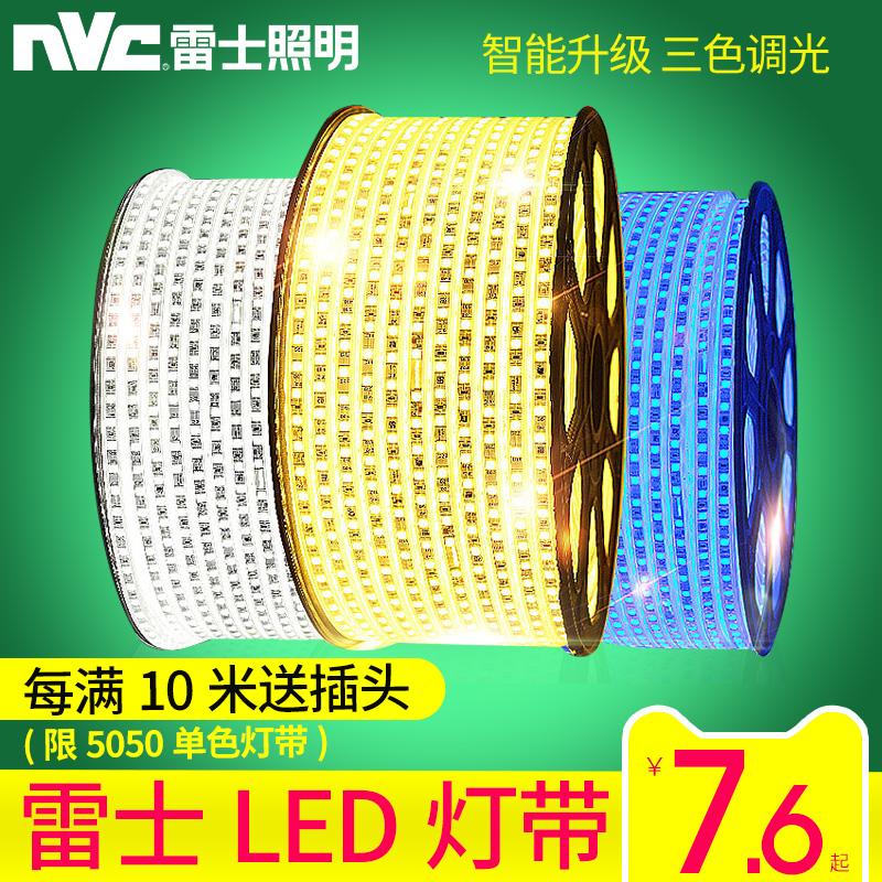 NVC lighting led lights with 3528/5050 high brightness warm light with 220v living room ceiling light water remote control dimming