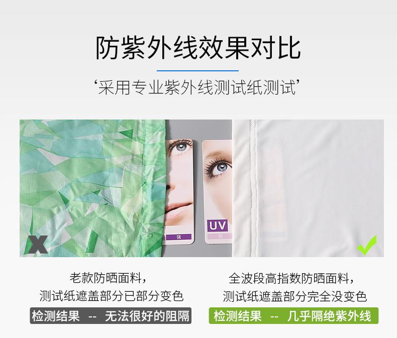 【疏水】黑科技全波段防蚊防晒衣 15