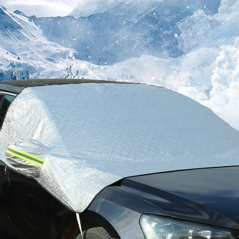 (过期)名都车品专营店 汽车遮雪挡前挡风挡雪玻璃罩 券后5.6元包邮