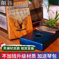 Калимба пальца пианино 17 тон Калимба Калинба вибрато фортепиано начинающих музыкальный инструмент карты лимфатических пальцев фортепиано