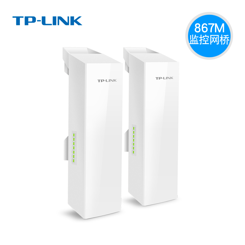 TP-LINK Wireless Bridge 5G Outdoor AP Monitoring Special WIFI Network  Oriented 5 km Long Distance Transmission Configuration-free Special  TL-S5-5KM