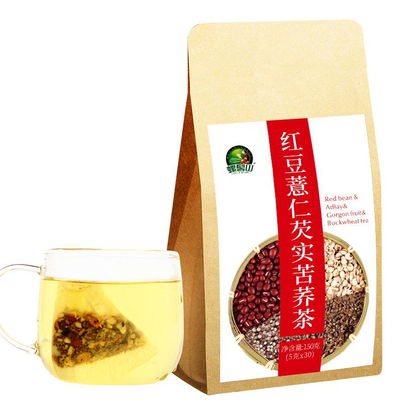 【螺髻山】红豆薏米芡实茶