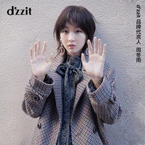Шерстяные пальто,  Dzzit земля вегетарианец весна , осень, зима неделю зима дождь в этом же моделье шерстяной костюм пальто девочки длинная модель пальто 3F 4г 3213W, цена 17969 руб