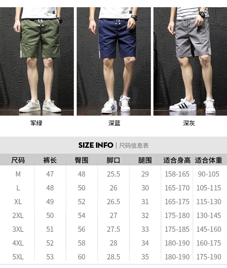 2019夏季主推男士纯棉短裤 休闲裤 五分裤 5分裤 沙滩裤DK902-P19