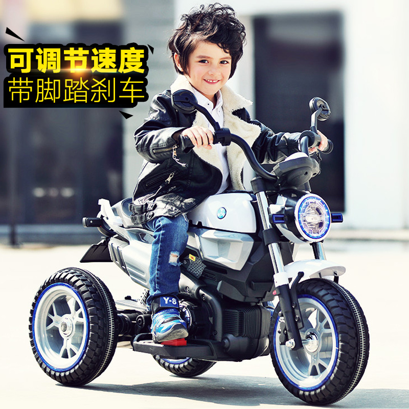 USD 190.36] Children\'s electric Motorcycle tricycle 2-10-year-old ...
