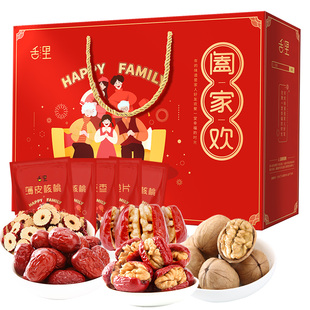 [date gift box] jujube nuts in 1288g
