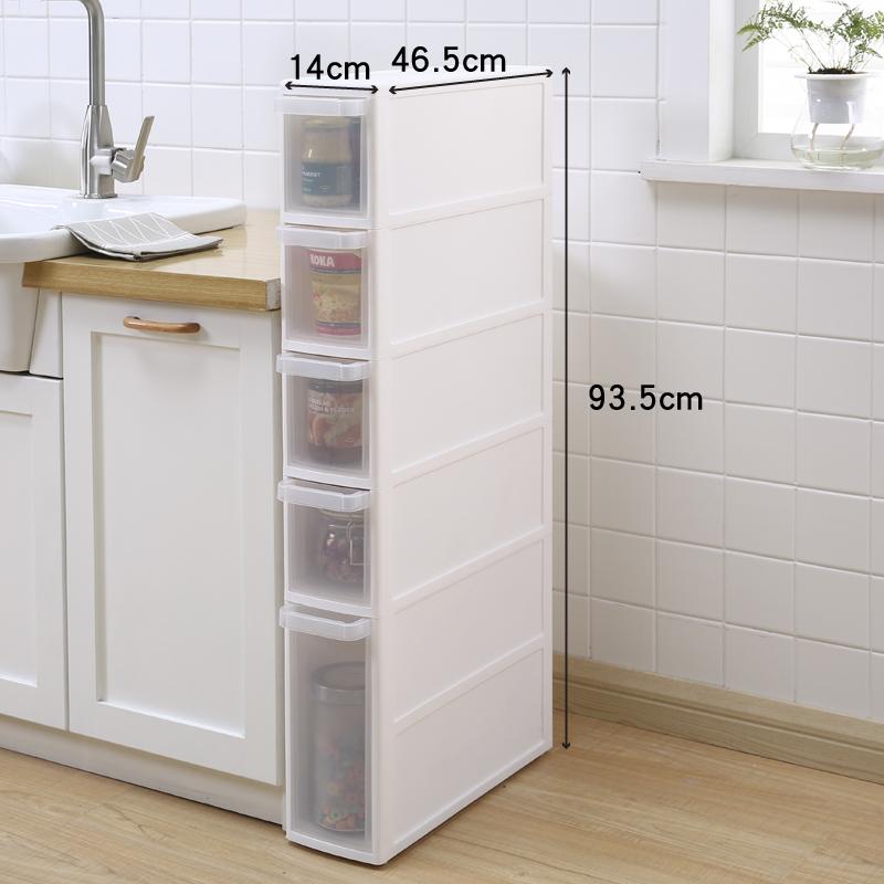 14cm夹缝收纳柜窄多层置物架卫生间塑料整理侧边柜冰箱缝隙收纳架