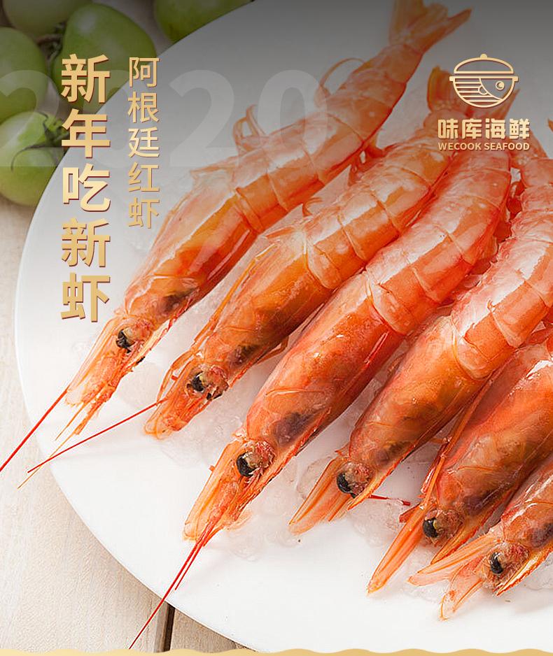 菜帮 L2特大阿根廷红虾 净重4斤 天猫优惠券折后¥118顺丰包邮(¥138-20)
