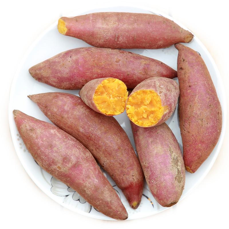 2018年现挖新鲜红薯沙地红薯金手指小红薯板栗薯山芋番薯地瓜5斤