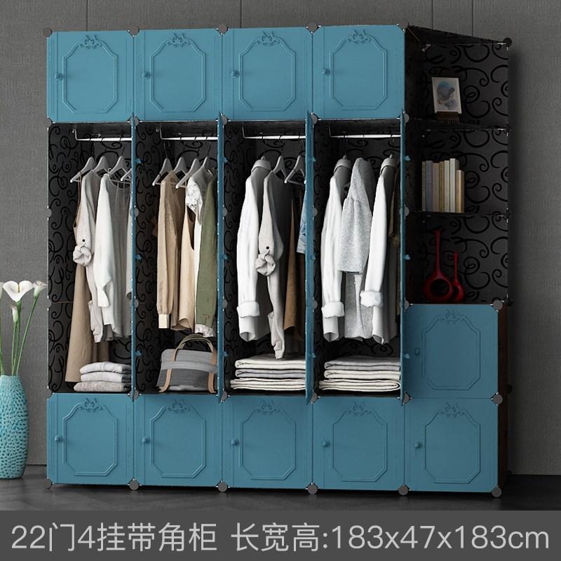 房间整理收纳储物柜家用 卧室塑料简易柜子神器衣橱落地式简约