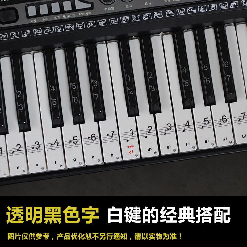Labeled digital key bit keyboard paste children's five-line spectral key  piano steel digital disk electronic piano