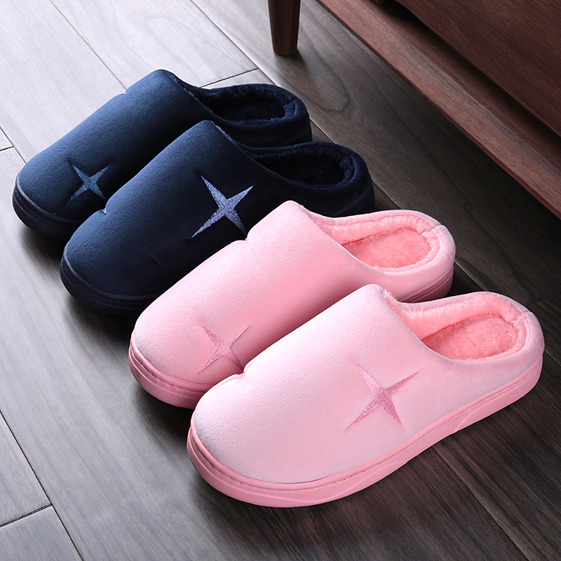 Music slippers cotton slippers female Winter couple Warm Home non-slip indoor low package Home month slippers men
